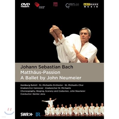 Hamburg Ballet 바흐: 마태 수난곡 [발레버전] (Bach: Matthaus-Passion A Ballet by John Neumeier)