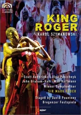 시마노프스키 : 로게르 왕