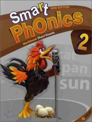 Smart Phonics 2 : Workbook (New Edition)
