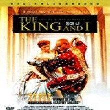 [DVD] The King and I - 왕과 나 (미개봉)