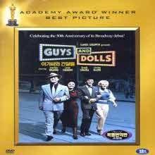 [DVD] Guys And Dolls - 아가씨와 건달들 (미개봉)
