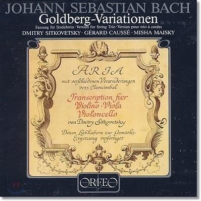 Mischa Maisky 바흐: 골드베르그 변주곡 [현악 삼중주 편곡] (Bach : Goldberg Variations - String Trio)