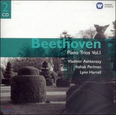 베토벤 : 피아노 삼중주곡집 Vol.1 - 아쉬케나지, 펄만, 하렐