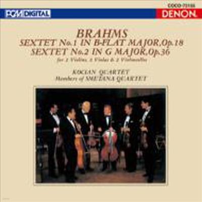 브람스: 현악 육중주 1, 2번 (Brahms: String Sextets Nos.1 & 2) (UHQCD)(일본반) - Kocian Quartet