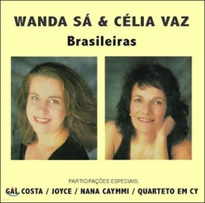 Wanda Sa / Celia Vaz (완다 사, 셀리아 바즈) - Brasileiras (브라질레이라)