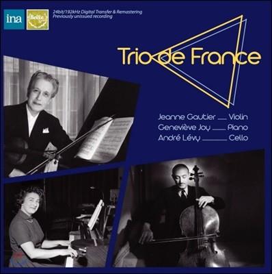 Trio De France 트리오 드 프랑스 - 베토벤: 삼중 협주곡 / 슈만: 삼중주 2번 / 바흐: 첼로 무반주 모음곡 3번 (Beethoven / Schumann / J.S.Bach)