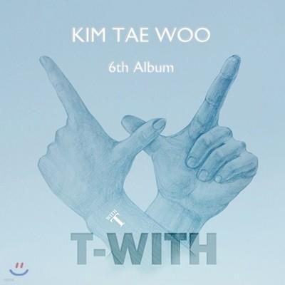 김태우 4집 - T-With