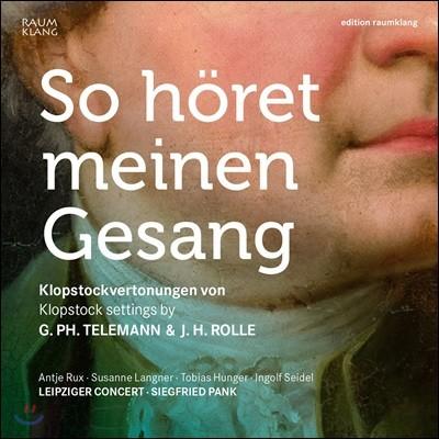 Leipziger Concert / Siegfried Pank 텔레만 / 롤레: 클롭슈토크 시에 의한 성악 작품들 (So Horet Meinen Gesang - Klopstock Settings by Telemann & Rolle) 지그프리트 팡크, 라이프치히 콘서트