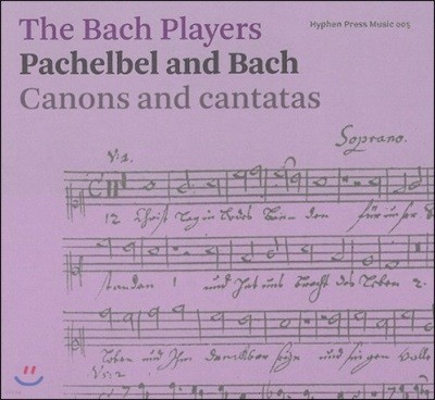 The Bach Players 파헬벨과 바흐: 캐논과 칸타타 - '그리스도께서는 죽음의 포로가 되시어' 외 (Pachelbel and Bach: Canons and Cantatas) 니콜레트 모넨, 바흐 플레이어즈