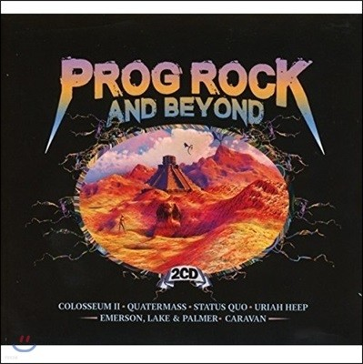 Metro Select: Prog Rock & Beyond (메트로 셀렉트 시리즈 - 프로그 락 & 비욘드)