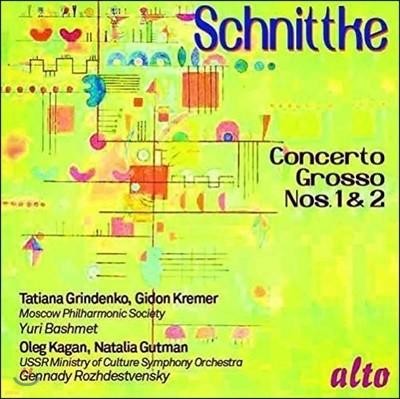 Tatiana Grindenko / Oleg Kagan 슈니트케: 콘체르토 그로소 1, 2번 - 타티아나 그리덴코, 기돈 크레머, 올레그 카간, 나탈리아 구트만 (Schnittke: Concerto Grosso)