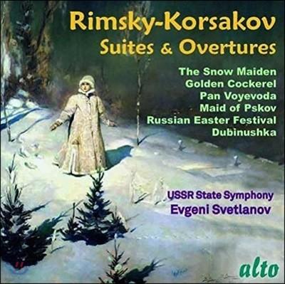 Evgeny Svetlanov 림스키-코르사코프: 모음곡과 서곡 - 눈 아가씨, 황금 닭, 러시아 부활제 외 (Rimsky-Korsakov: Suites & Overtures - Snow Maiden, Golden Cockerel, Russian Easter Festival)