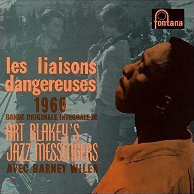 위험한 관계 영화음악 (Les Liaisons Dangereuses 1960 OST by Art Blakey 아트 블레이키)