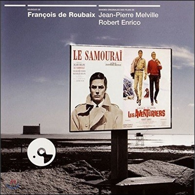한밤의 암살자 / 대모험 영화음악 (Le Samurai / Les Aventures OST by Francois de Roubaix 프랑수아 드 루베)