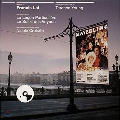 비우 / 개인교수 / 암흑가의 태양 영화음악 (Mayerling / La Lecon Particuliere / Le Soleil des Voyous OST by Francis Lai 프란시스 레이)