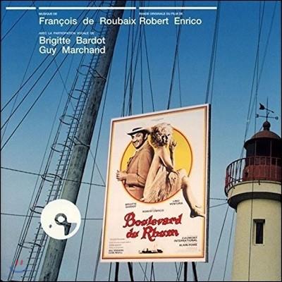 화려한 유혹 영화음악 (Boulevard du Rhum OST by Francois de Roubaix 프랑수아 드 루베)