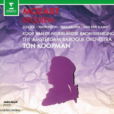 모차르트: 진혼곡 (Mozart: Requiem) (일본반) - Ton Koopman