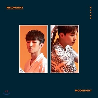 멜로망스 (MeloMance) - 미니앨범 4집 : Moonlight