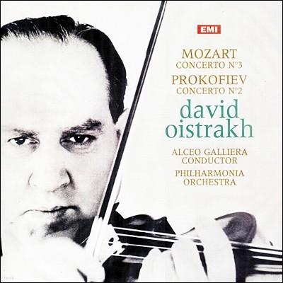 David Oistrakh 모차르트: 바이올린 협주곡 3번 / 프로코피에프 (Mozart: Violin Concerto K.216 / Prokofiev: Op.63) 오이스트라흐