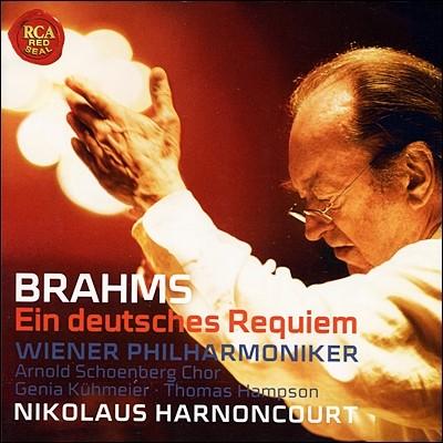 Nikolaus Harnoncourt 브람스 : 독일 레퀴엠 (Brahms: Ein Deutsches Requiem, Op. 45)