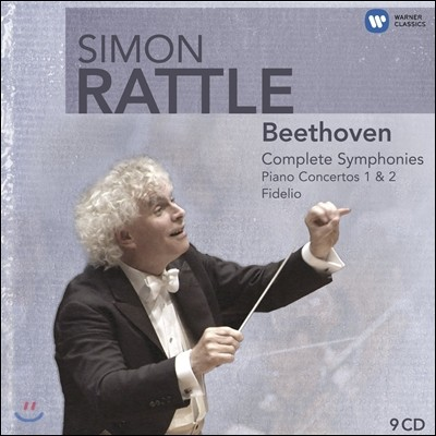 Simon Rattle 베토벤: 교향곡 전곡, 피아노 협주곡 1-2번, 피델리오 (Beethoven: Complete Symphony)