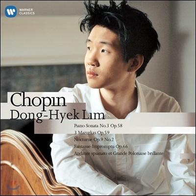 임동혁 쇼팽 리사이틀 - 피아노 소나타 3번, 마주르카, 녹턴 (Chopin Recital - Piano Sonata No.3, Mazurka, Nocturne)