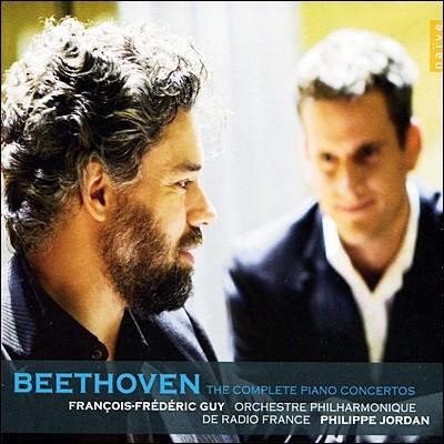 베토벤 : 피아노 협주곡집 - 구이, 조르당