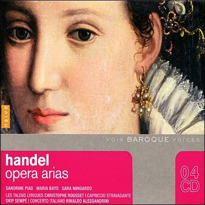 헨델 : 오페라 아리아 - 알레산드리니, 루세, 마리아 바요