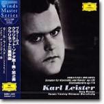 Brahms : Clarinet SonataㆍClarinet Trio : Karl Leister