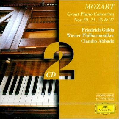 Friederich Gulda 모차르트: 피아노 협주곡 20ㆍ21ㆍ25ㆍ27번 (Mozart : Piano Concerto) 프리드리히 굴다