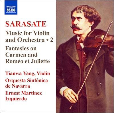 Tianwa Yang 사라사테: 바이올린과 오케스트라를 위한 작품 2집 - 카르멘 환상곡 (Sarasate: Music For Violin & Orchestra Vol. 2)