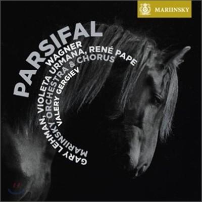 Valery Gergiev 바그너  : 파르지팔 (Wagner: Parsifal)