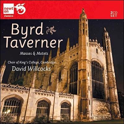 David Willcocks 존 태버너 / 윌리엄 버드: 미사곡과 모테트 (Byrd / Taverner: Masses and Motets)