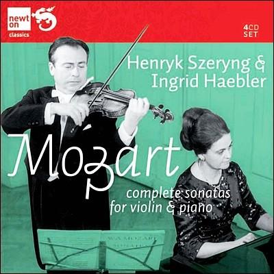 모차르트 : 바이올린 소나타 - 셰링, 해블러