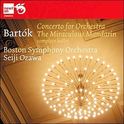 Seiji Ozawa 바르톡 : 오케스트라를 위한 협주곡, 중국의 이상한 관리 (Bartok Concerto for Orchestra, The Miraculous Mandarin)
