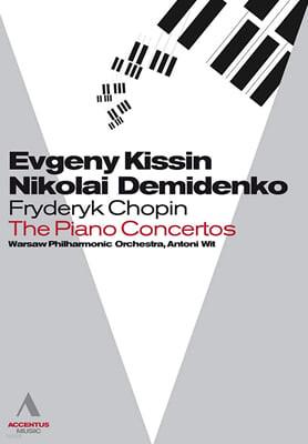 쇼팽 : 피아노 협주곡 1,2번 (데미덴코 1번 / 키신 2번)