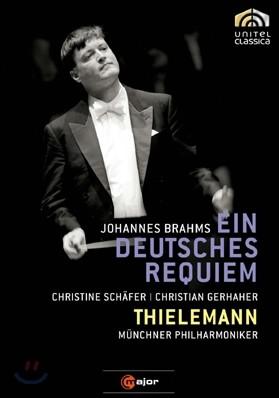 Christian Thielemann 브람스: 독일 레퀴엠 (Brahms: Ein Deutsches Requiem, Op. 45)