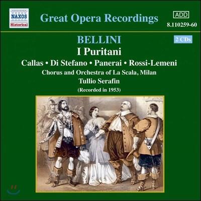 Maria Callas 벨리니: 청교도 (Bellini: I Puritani)