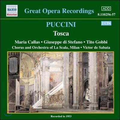Maria Callas / Giuseppe di Stefano 푸치니: 토스카 (Puccini: Tosca)
