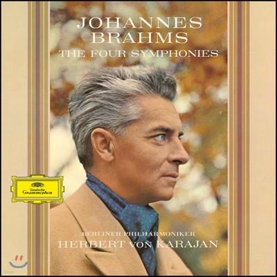 Herbert von Karajan 브람스: 교향곡 1-4번 [60년대 녹음] 베를린 필하모닉, 헤르베르트 폰 카라얀 [4LP]