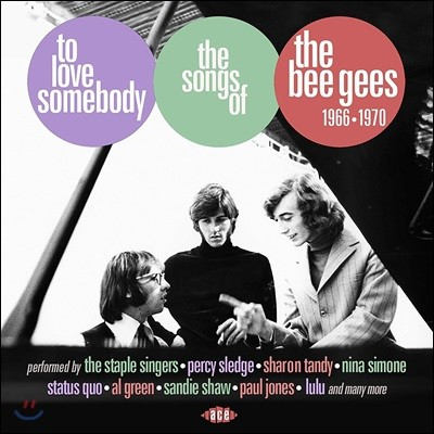 To Love Somebody: The Songs Of The Bee Gees 1966-1969 (비지스 초기 음악 리메이크 컬렉션)