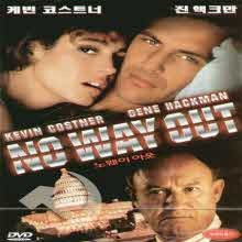 [DVD] No Way Out - 노웨이 아웃 (미개봉)