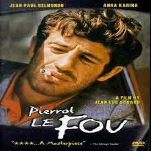 [DVD] Pierrot Le Fou - 미치광이 삐에로 (미개봉)