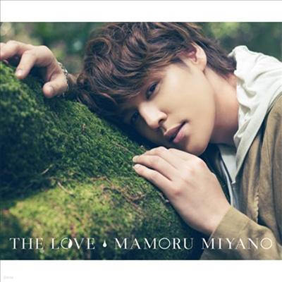 Miyano Mamoru (미야노 마모루) - The Love (CD+DVD) (초회한정반)