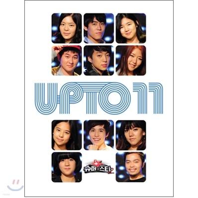 슈퍼스타 K 2 Up To 11