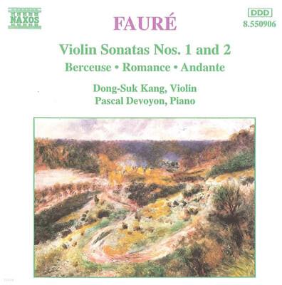 포레 : 바이올린 소나타 1,2번 - 강동석