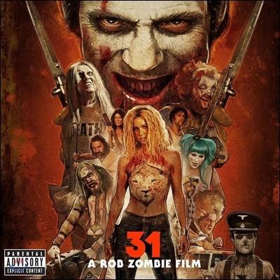 롭 좀비의 '31' 영화음악 (31: A Rob Zombie Film OST) [LP]