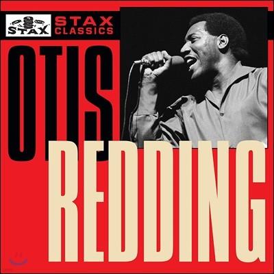 Otis Redding (오티스 레딩) - Stax Classics (스택스 클래식스)