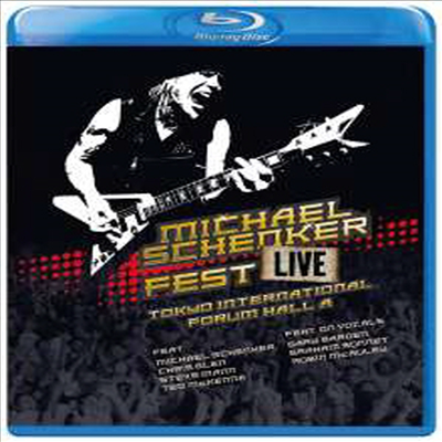 Michael Schenker - Fest: Live Tokyo International Forum Hall A(Blu-ray)(2017)