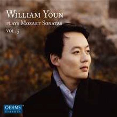 모차르트: 피아노 소나타 6, 7 & 14번 - 5집 (Mozart: Piano Sonatas Nos.6, 7 & 14 Vol. 5)(Digipack) - 윤홍천 (William Youn)